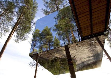 mirror cube hotel